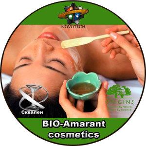 Bio-amarant-oil