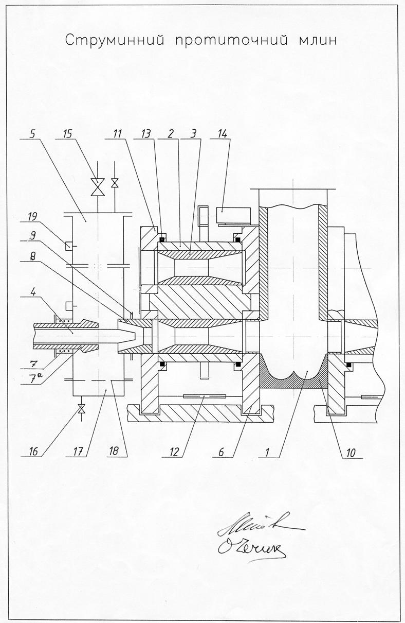 Melnica_patent1